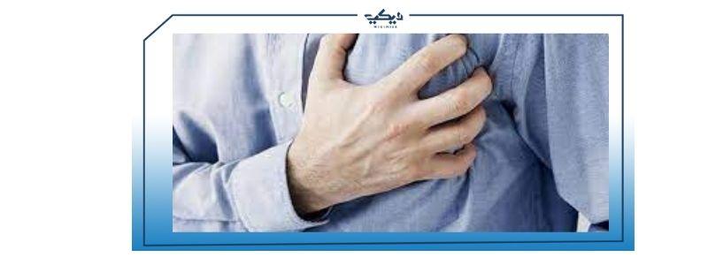 علاج نغزات القلب