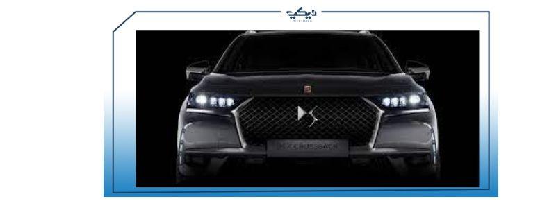 وكيل سيارة ds في مصر الخط الساخن