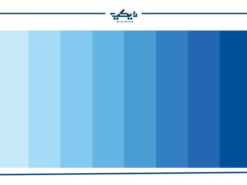 درجات اللون الأزرق في الدهانات والديكورات