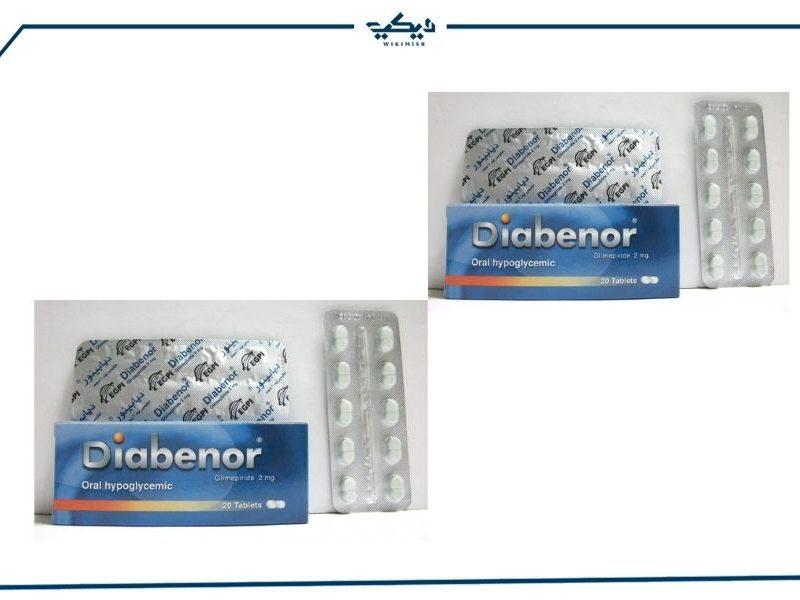 سعر أقراص ديابينور Diabenor  لعلاج مرض السكر من النوع الثاني
