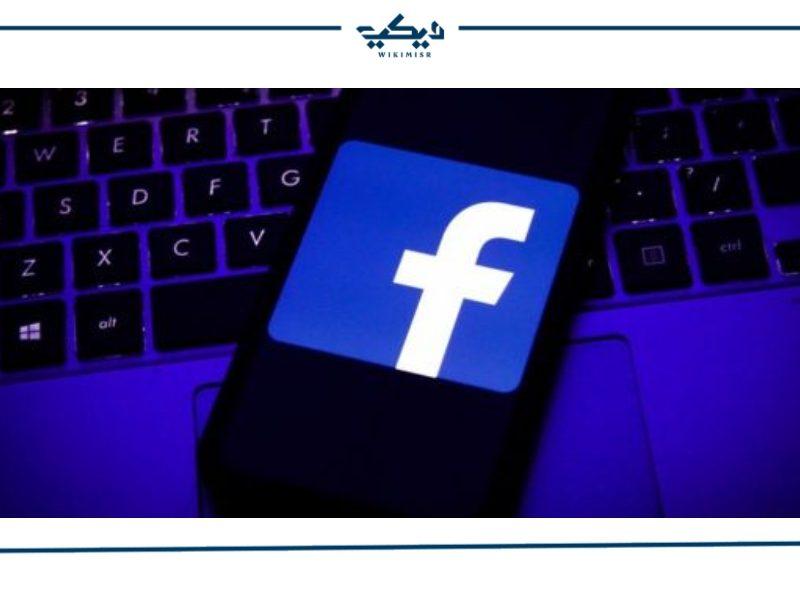 صور فيس بوك شخصية لجميع الفئات