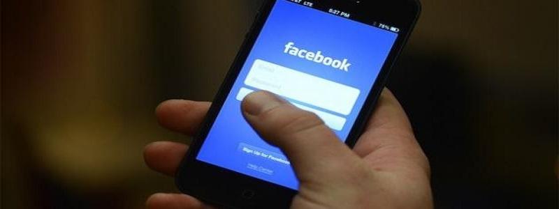 تسجيل الدخول إلى حساب فيس بوك