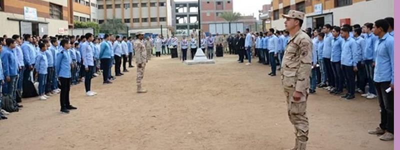 مدارس القوات المسلحة