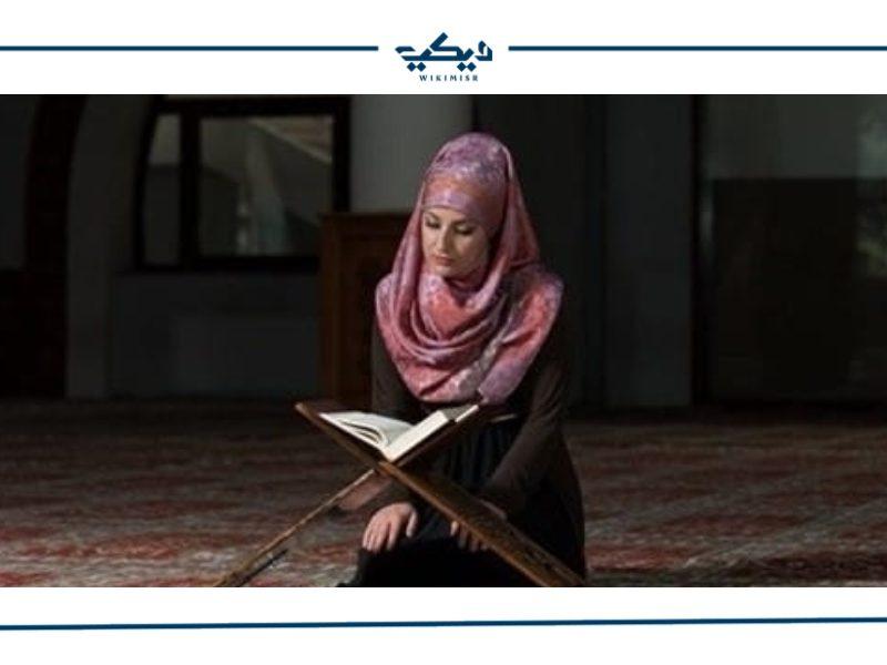 هل يجوز قراءة القران بدون حجاب للنساء ؟
