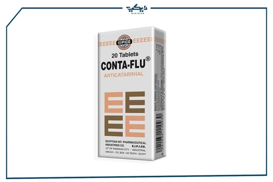 كونتا-فلو Conta Flu