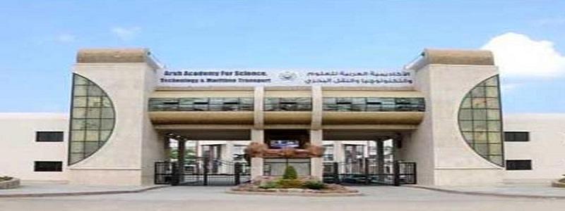الأكاديمية البحرية بالإسكندرية