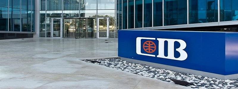 خدمات البنك التجاري الدولي CIB أون لاين