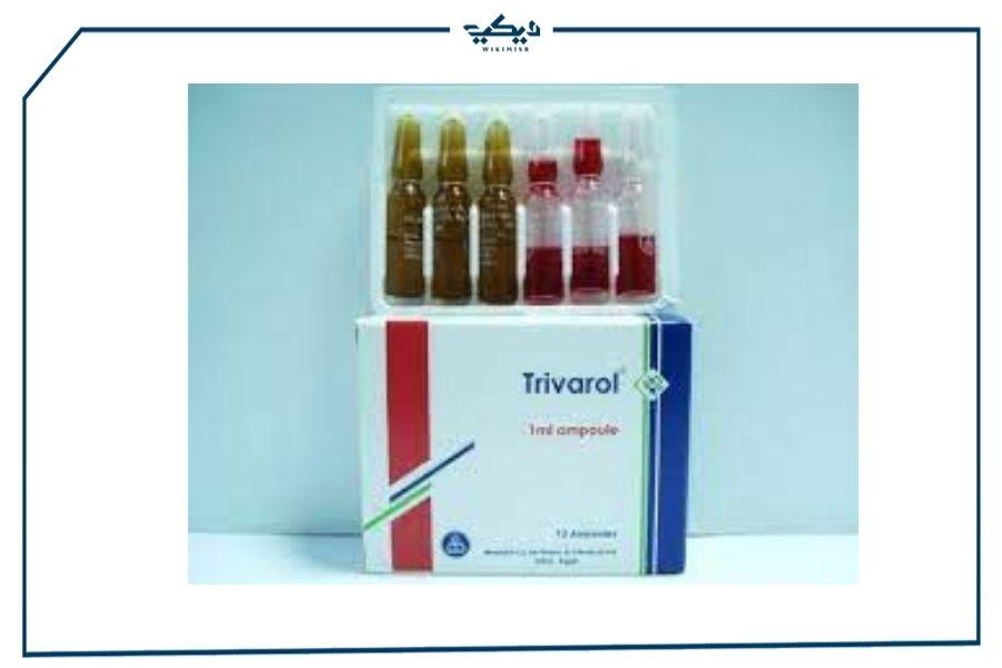 دواء تريفارول