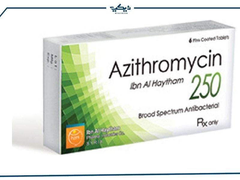 دواعي استعمال دواء أزيثرومايسين مضاد حيوي واسع المجال