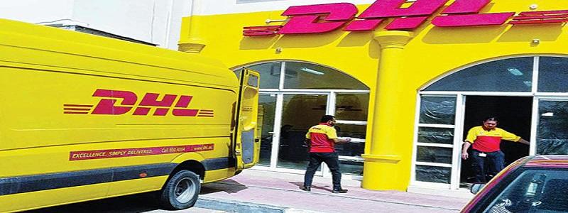 فروع وعناوين شركة شحن DHL في مصر