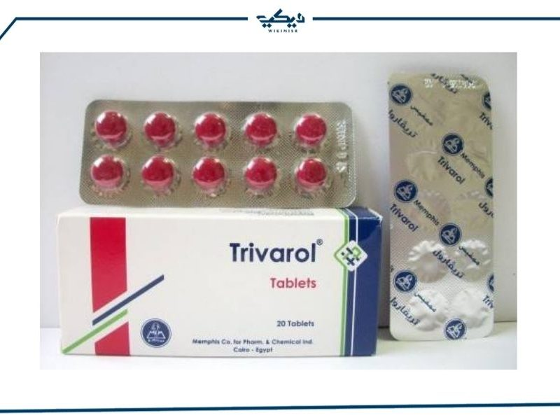 سعر دواء تريفارول لعلاج التهاب الأعصاب