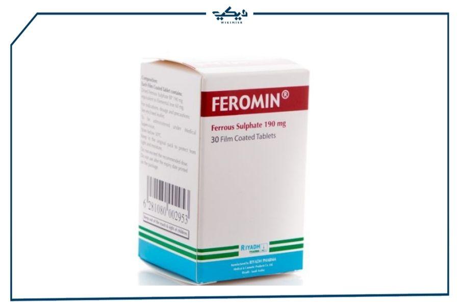 علبة اقراص فيرومين Feromin