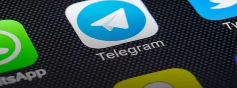 مميزات تطبيق تليجرام