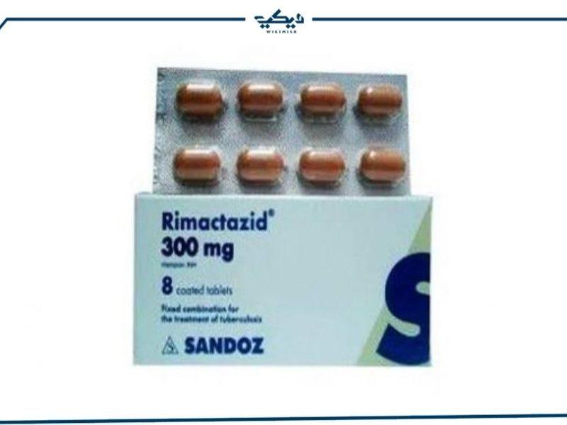 دواعي استعمال أقراص ريمكتازيد Rimactazid مضاد حيوي واسع المجال