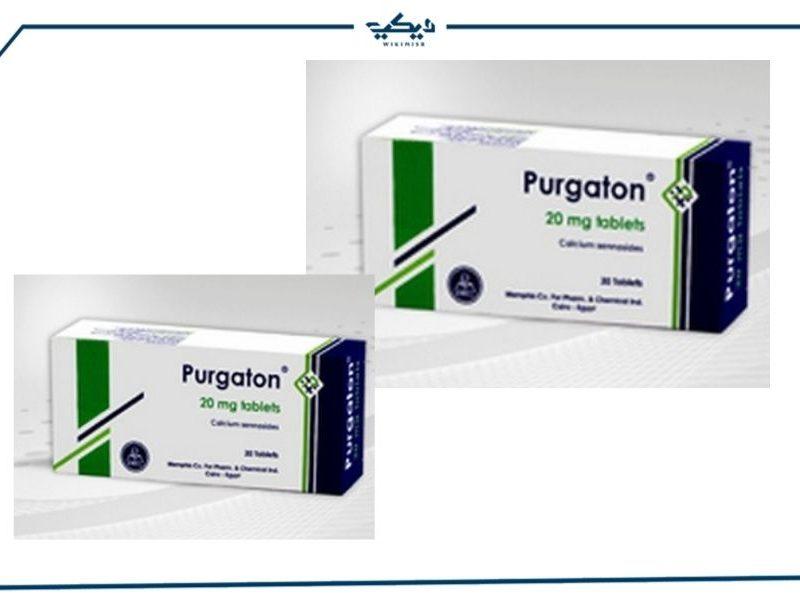 سعر أقراص بيرجاتون Purgaton لعلاج الإمساك