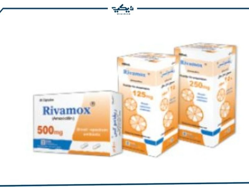 سعر أقراص وشراب ريفاموكس Rifamox مضاد حيوي لعلاج السل