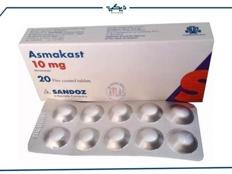 سعر عقار ازماكاست Asmakast لعلاج الجهاز التنفسي