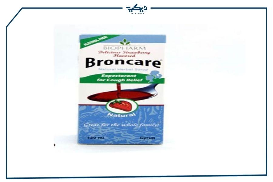 شراب برونكير Broncare