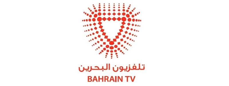 تردد قناة البحرين الفضائية الجديد 2021