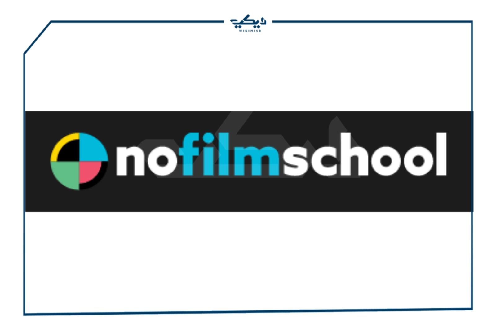 No Film School
