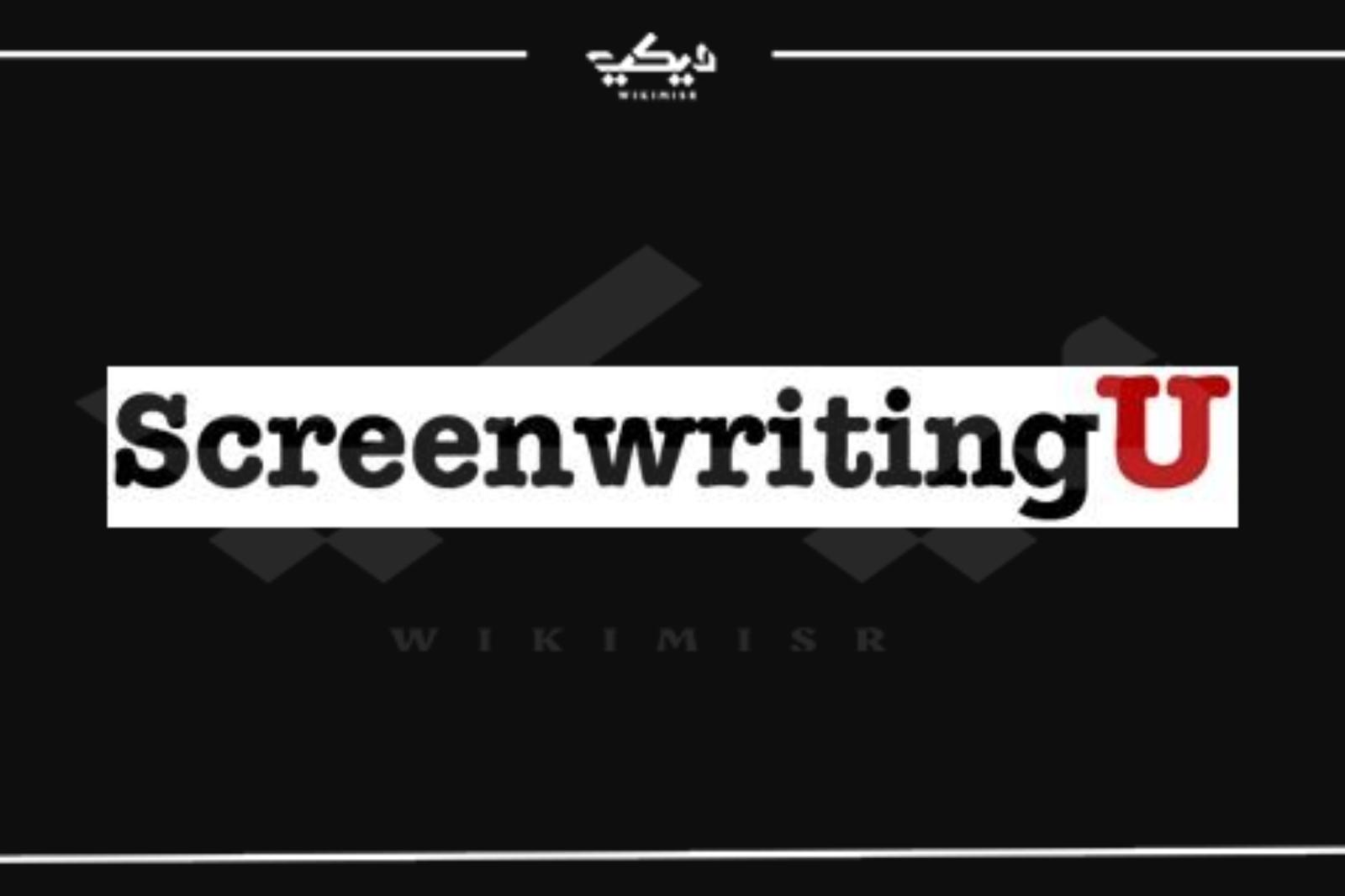 Screenwriting U