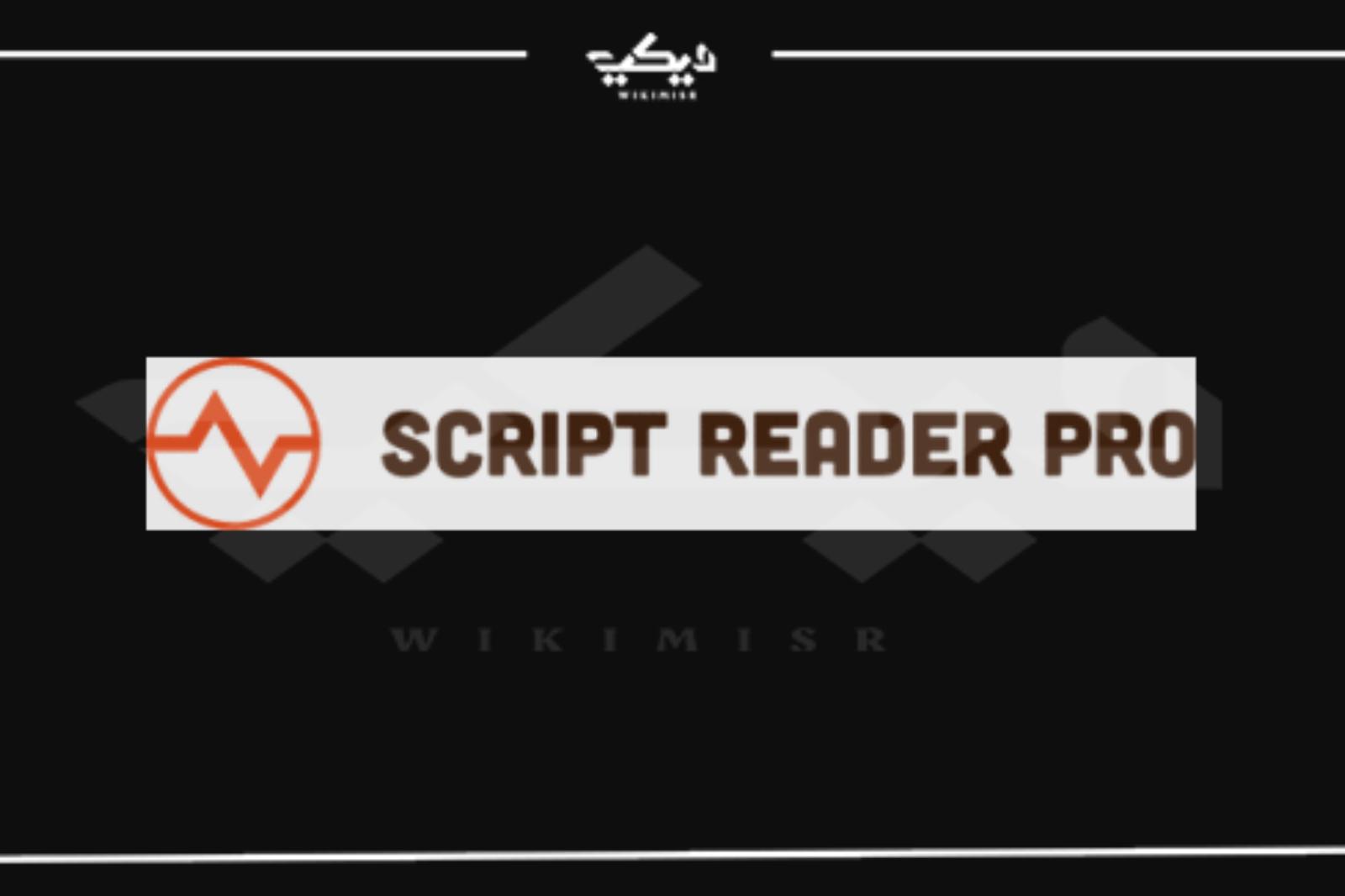 Script Reader Pro