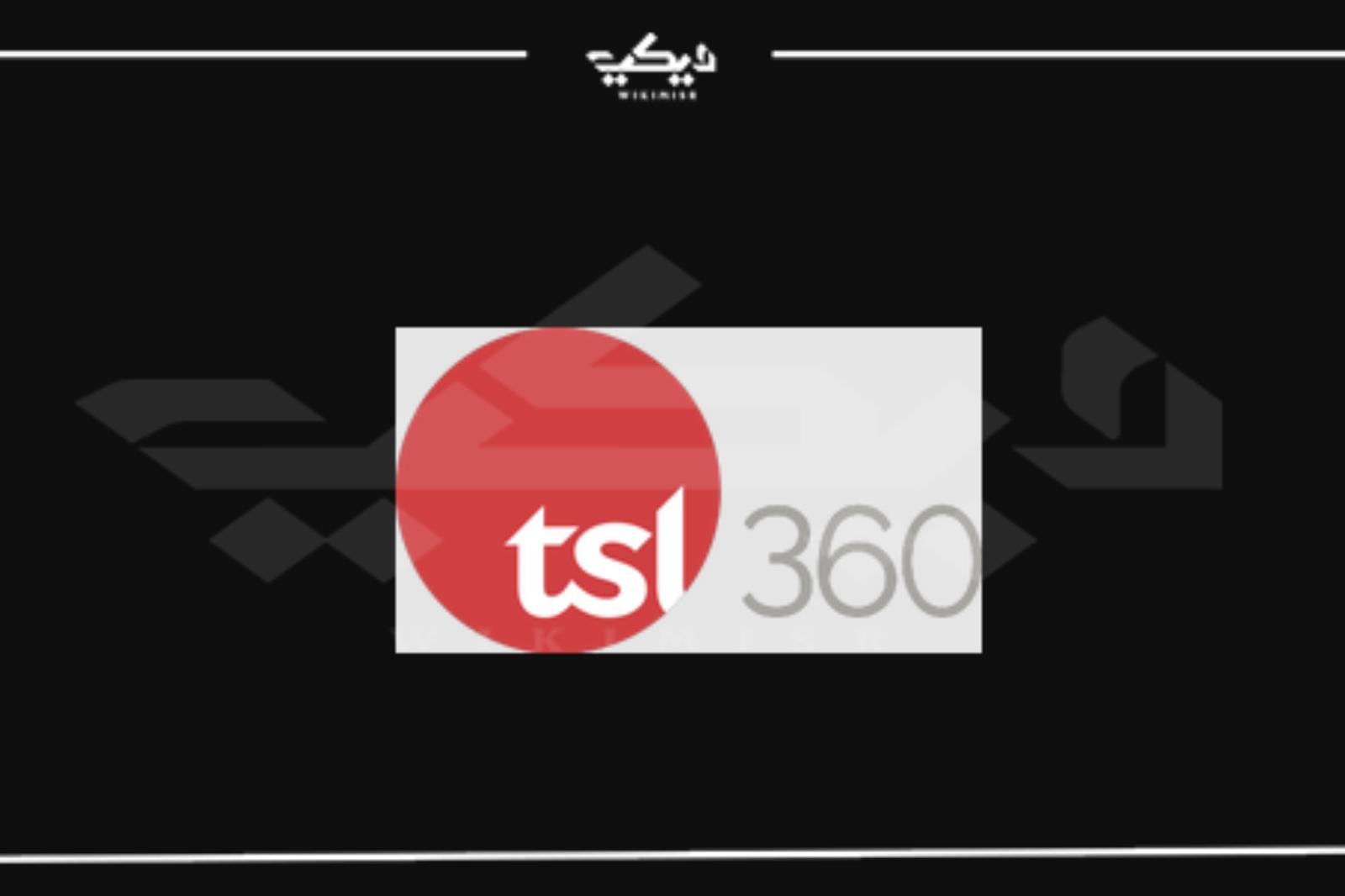 TSL 360