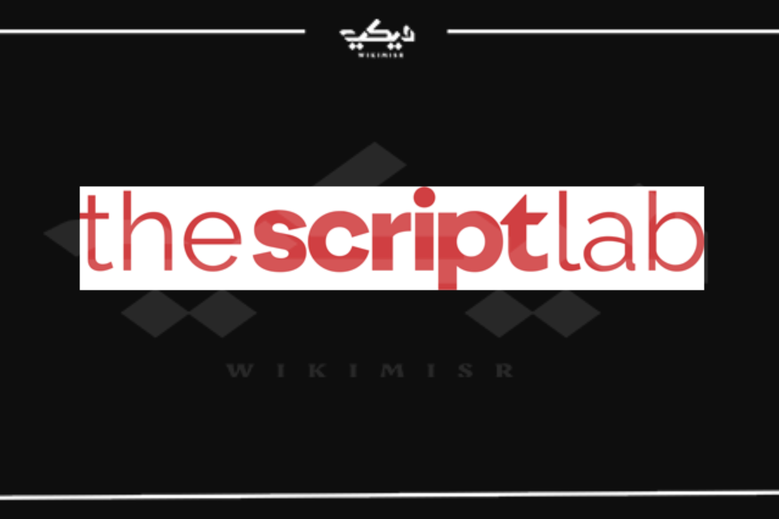 The script lab