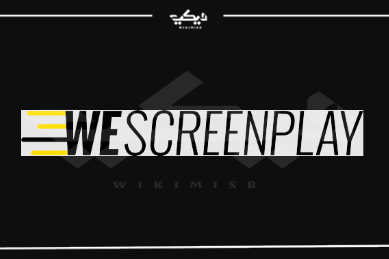 WeScreenplay
