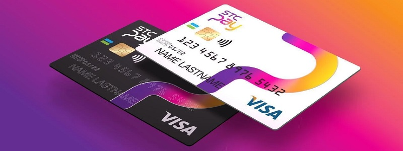 بطاقة إس تي سي