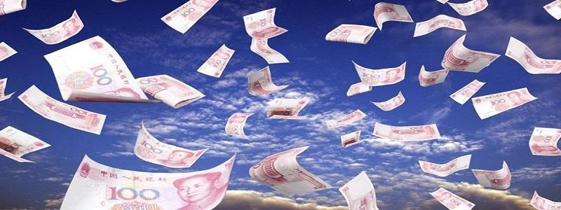 رؤية الأوراق المالية في المنام