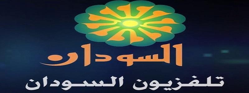 تردد قناة السودان الفضائية على نايل سات