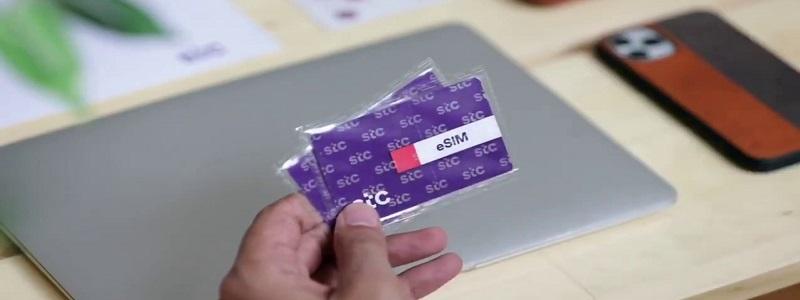 مميزات بطاقة إس تي سي الرقمية وكيفية استخدامها