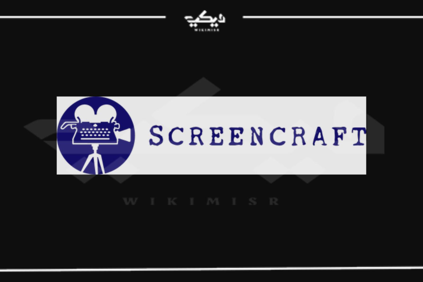 screen craft