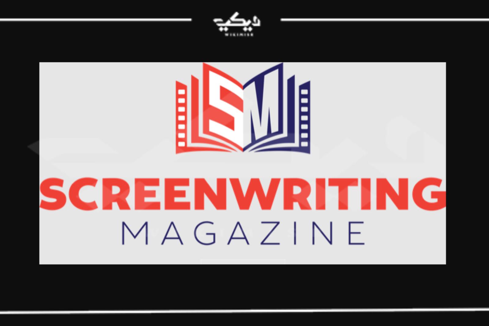 screenwriting magazine