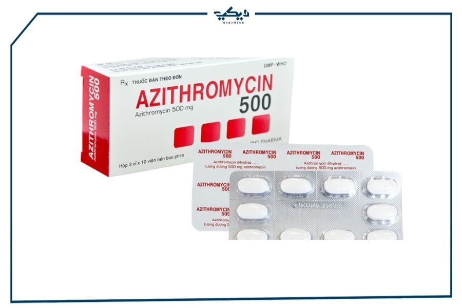 دواء أزيثرومايسين