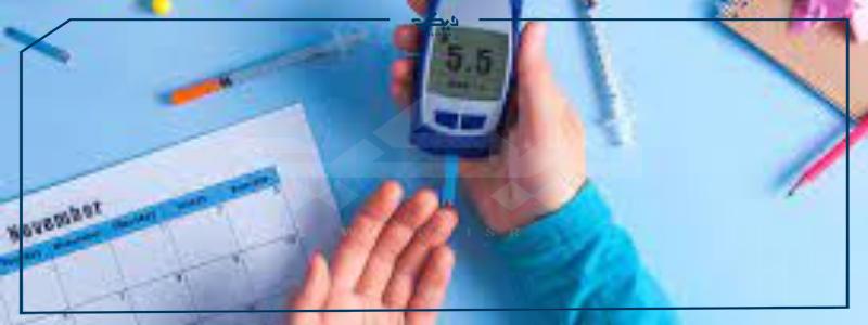 ما هو مرض السكري النوع الثاني