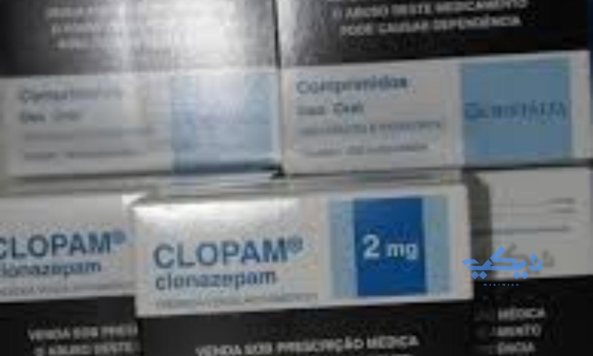 سعر شريط كلوبام دواعي الاستعمل والأعراض الجانبية